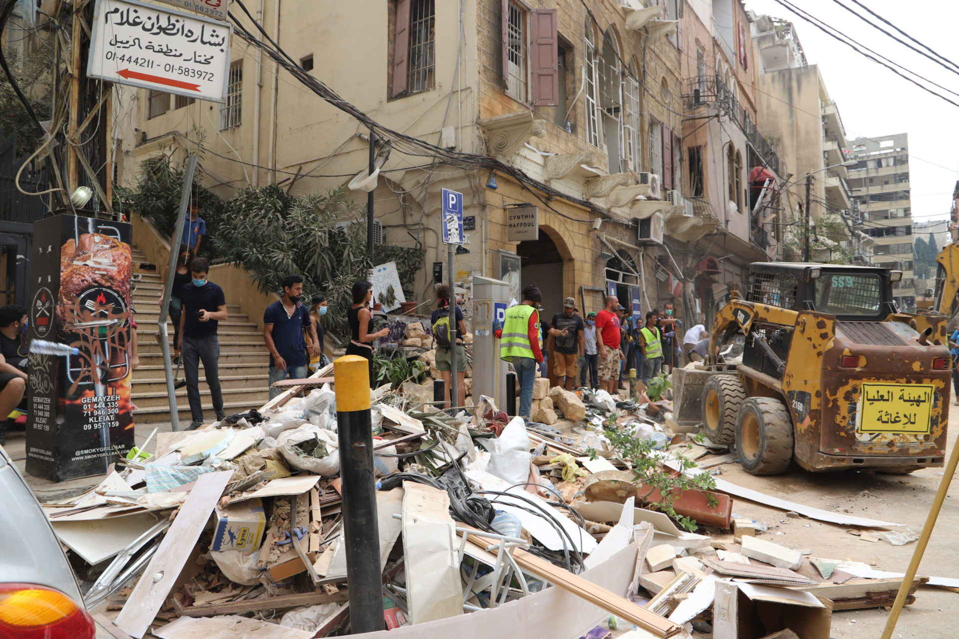 Eksplosion i Libanon